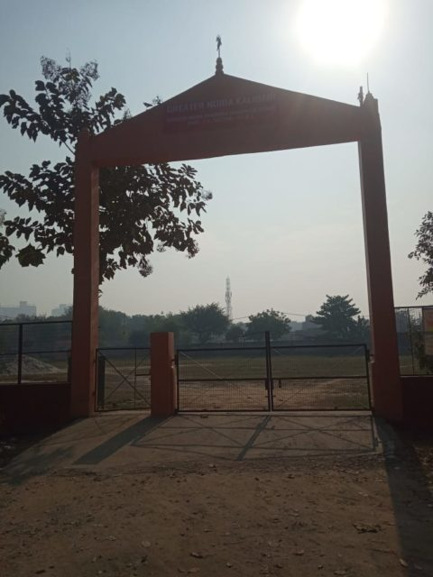 Greater Noida Kalibari Entrance Gate