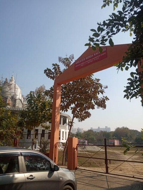 Greater Noida Kalibari Entrance Gate - Side View