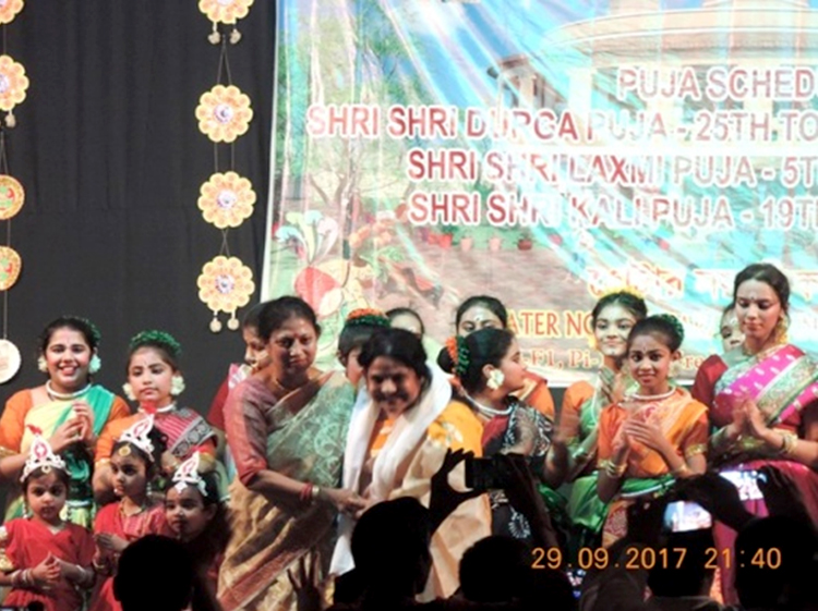 Cultural-Event