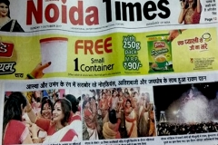 Gr.-Noida-Kalibari-Coverage-by-Media